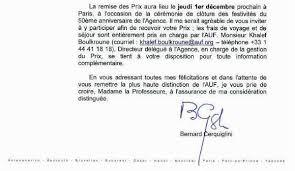 Rbc Resume Rania Bou Kheir Phd