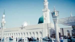 arabic naat video dailymotion