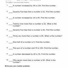 convert the numbers to roman numerals worksheet 1 of 7