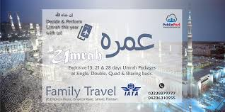 Family Packages 2016 Family Travel Umrah Packages 2016 17 Post