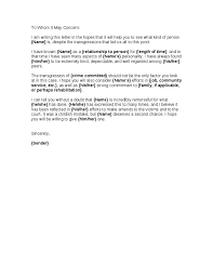 character letter of recommendation sample for college