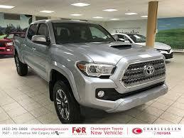 toyota tacoma silver new 2017 toyota tacoma 4 door pickup in calgary ab 171471