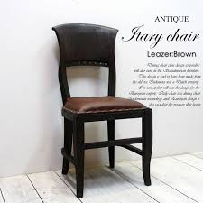 Antique Dining Chairs Begin Rakuten Global Market Asian Furniture Bali Furniture