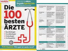 Acura Klinik Baden Baden Prof Dr Med Christoph Fiehn Praxis Für Rheumatologie Immunologie