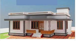 LOW COST BUDGET HOME DESIGN BELOW 7 LAKHS  Homes in kerala India