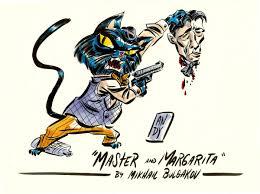 margarita cartoon hey oscar wilde it u0027s clobberin u0027 time andy suriano u2013 behemoth