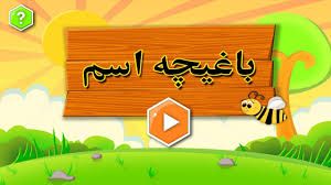 learn urdu grammar android apps on google play