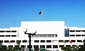 Flag Half Mass Today Pakistan To Mourn Safoora Tragedy Today Samaa Tv