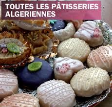 cuisines algeriennes mahjouba mhajeb crêpes algériennes farcies à la viande le