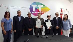 siege tunisie telecom tunisie telecom partenaire de la 53ème édition du festival