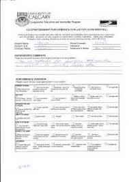 recruit4job jobs social recruiting job search applicant sample