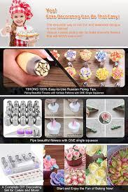 amazon com yihong cake decorating supplies with storage box 20