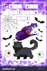 educational game kids halloween puzzle lets stock vector 468171893