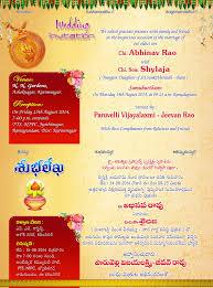Free Wedding Invitation Card Wedding Invitation Cards Psd File Matik For