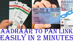 pan card how to link aadhar card with pan card easily in 2 minutes official