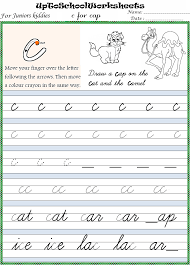 kindergarten pattern books writing pattern writing worksheets for lkg worksheets for all download and