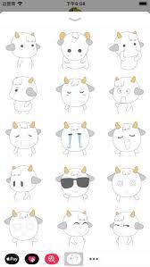 ff6 the apk sheep free apk studiotattoomania apk database