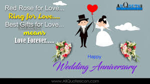 Marriage Day Quotes Happy Wedding Anniversary Quotes Wishes Greetings In English