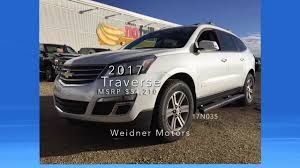 chevrolet traverse 7 seater new 2017 chevrolet traverse 2lt white 7 seater suv awd stock