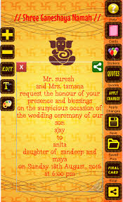 hindu marriage invitation card hindu wedding invitation cards android apps on play