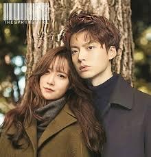 koo hye sun y su esposo korea opina goo hye sun elogia a su esposo ahn jae hyun korean people