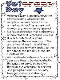 Thank You Letter Veterans grade wow veterans day unit thank you veterans free unit