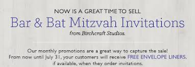 birchcraft bat mitzvah invitations birchcraft bar bat mitzvah invitations