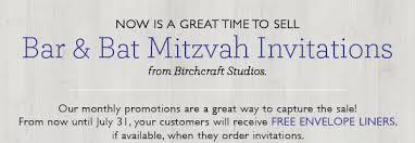 birchcraft bar mitzvah invitations birchcraft bar bat mitzvah invitations