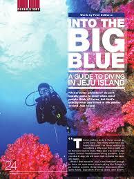 into the big blue scuba diving on jeju island korea korea how