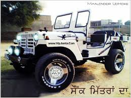 punjab jeep shounk mitran da vipjanta com i whatsapp status photo facebook