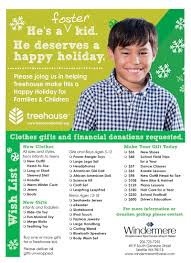 let u0027s make the holidays bright for kids in foster care u2013 serena