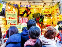 file year sale in ameya yokocho shopping street 16118652595