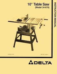 Ryobi Table Saw Manual Delta 34 670 10