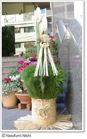 Decoration For New Year In Japan visit japan today find latest travel information on japan