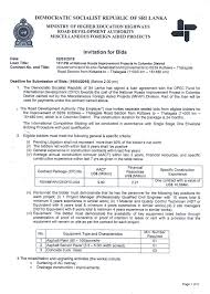 Dba Sample Resume by High Commission Of Srilanka In Bangladesh