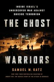 terrorism wamc