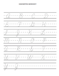 kindergarten handwriting worksheet maker handwriting writing