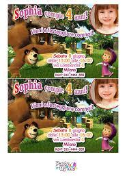 masha bear invite masha bear birthday party