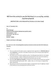 cover letter for bank loan proposal composite design engineer cover letter