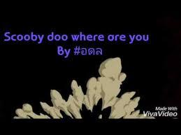Download Lagu Third Eye Blind 1 58 Mb Download Lagu Third Eye Blind Scooby Doo Mp3 Gratis U2013 Vilomp3
