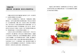 r駭 cuisine r駭ov cuisine 100 images 城会玩19 北京望京商圈内几家爆款烤串
