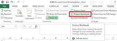 excel protect workbook with password access excel tips