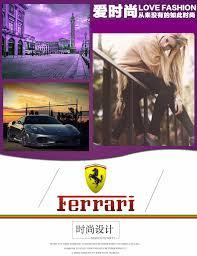 Ferrari Duvet Set Ferrari Bedding Set Cotton Textile Fabric Bedsheets Bedding Set