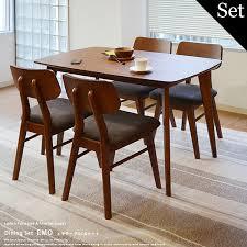 4 person table set prs rakuten global market hang walnut dining table chairs regarding
