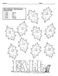 fall math worksheet 4 digit addition and subtraction with regrouping