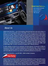 lexus cars price list in qatar global auto parts top company in qatar for automotive spare