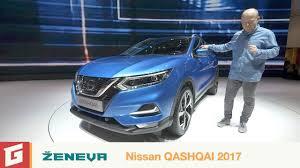 nissan qashqai 2017 nissan qashqai 2017 tekna plus garáž tv rasťo chvála youtube