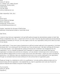 cover letter for internal position bank internal auditor