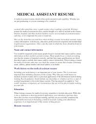 Example Of A Job Resume With No Experience by Medical Resume Template