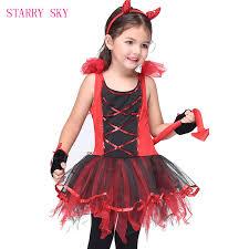 catwoman dance dress performance halloween costumes anime cosplay